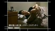Ht N.y. no Chushin de Nabe wo Tsutsuku Part 2 9