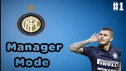 Трансфери.. Inter | Manager Mode | Fifa 14 (s1e1)