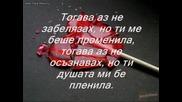 Историята На Една Любов...
