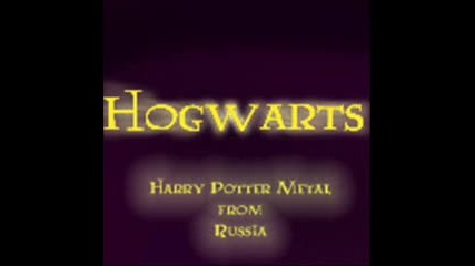 Hogwarts - In The Forbidden Forest
