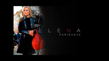 Elena - Ne Na Mene Tiq [new]