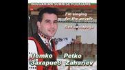 Петко Захариев - Милка не ми сбори