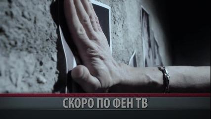 Живко Добрев - Няма да ми мине ( Official Teaser )