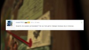 Най-доброто от коментарите във Vbox7