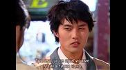 Бг Субс - Delightful Girl Choon Hyang - Еп. 9 - 3/4