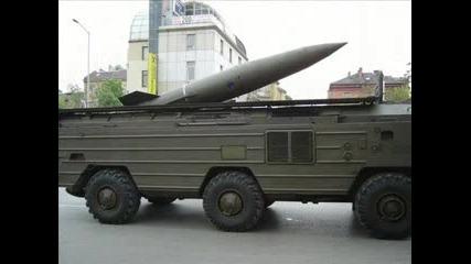 Българската Армия - Първа Част