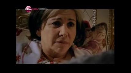 Сезони на Любовта (lale Devri) 65 епизод бг аудио