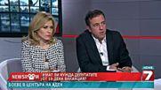 Велизар Енчев: В парламента не спазват дори законите на мафията