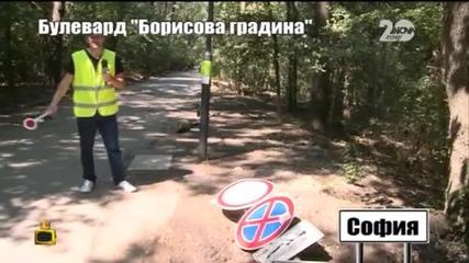 Борисовата градина се превърна в писта - Господари на ефира (17.09.2014г.)
