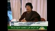 """Кадафи заяви, че е решен да """"смаже"""" съпротивата в Либия"""