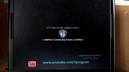 Безумецът (крайни надписи на филма, запис от bTV в началото на 01 юни 2000 г., четвъртък)