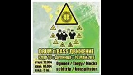 Zen - Turnstyle(baron Remix)(dnb)
