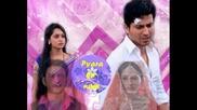 Името на любовта Pyara ka nam епизод 47