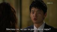 Бг субс! I Am Legend / Аз съм легенда (2010) Епизод 4 Част 2/2