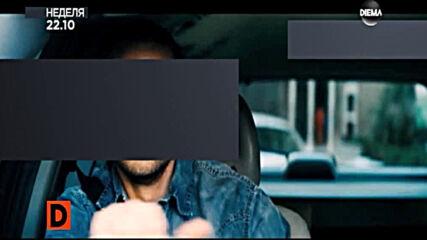 """""""Автомобил 19"""" на 4 април, неделя от 22.10 ч. по DIEMA"""