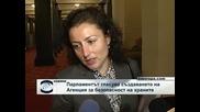 Парламентът прие окончателно закона за създаване на Българска агенция по безопасност на храните