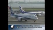 Боинг 787 Дриймлайнер в първи полет над Тихия Океан