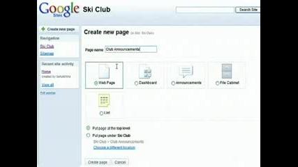 Да Си Направим Уебсайт С Google Сайтове