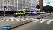 Един убит и четирима ранени при стрелба в шведския Малмьо