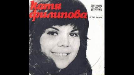 Катя Филипова - Обичаш Ли Ме