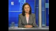 Гражданска защита - репортаж Защита2009 - Панорама