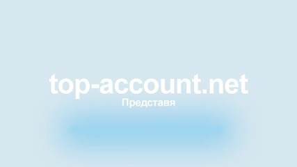 Счетоводни услуги Пловдив