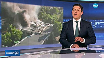 Новините на NOVA (21.08.2019 - 9.00 ч.)