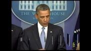 """Обама отпътува за Хаваите след одобрението на """"фискалната скала"""""""