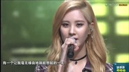 150831 Snsd - One Afternoon + Mr.mr. + You Think + Lion Heart @ Tencent K-pop Live