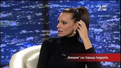 Зорница Линдарева: Нямам интимни отношения със Стефан Бонев-Сако
