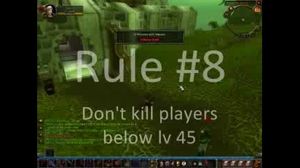 Eternion - wow Rules