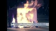 Безредици на протестния марш по повод 41 години от студентския бунт в Атинската политехника