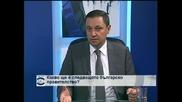 Яне Янев: Основният тест за съставянето на кабинет ще е изборът за председател на НС