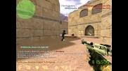 Така играя със Podbot сънен! :d