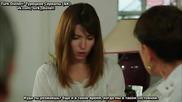 Сърдечни работи ~ Gonul Isleri 2014 еп.2 Турция Руски суб. със Селма Ергеч и Бену Йълдъръмлар
