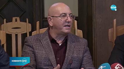Новините на NOVA (01.12.2020 - късна емисия)
