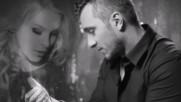 Konstantin ft. Desi Slava - Bolka v Minuti  / Константин ft. Деси Слава - Болка в минути (AUDIO)