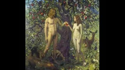 Тони Томова - Ябълката На Греха