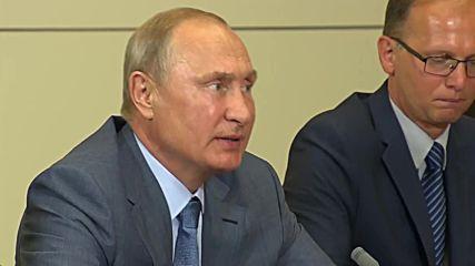 Russia: Putin meets with Chinese Politburo member Yang Jiechi in Sochi