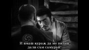 Seven Samurai (1954) Български Субтитри 3-9