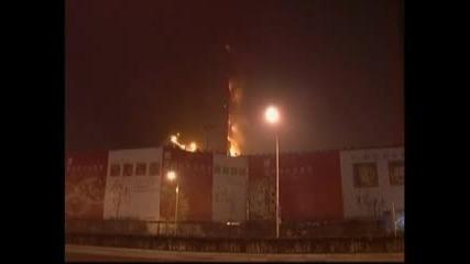 Пожар в Пекин