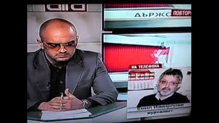 Alfa Tv-11-2012 Za Toplofikacia
