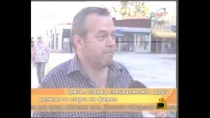 Господари на Ефира - Смях 2 лева са 4 евро - 04.01.2010 г. - High Quality