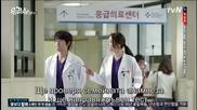Бг субс! Emergency Couple / Аварийна двойка (2014) Епизод 12 Част 1/2