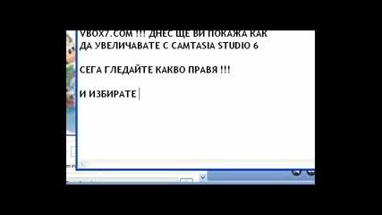 Kak Da Uveli4avme S Camtasia Studio 6