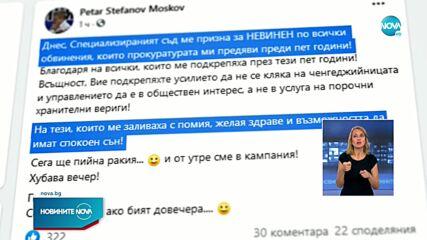 Оправдаха Петър Москов по всички обвинения за турските ваксини