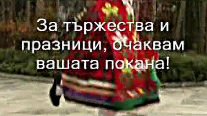 Медения глас на Николай Учкунова