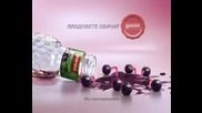 Granini Blackcurrants