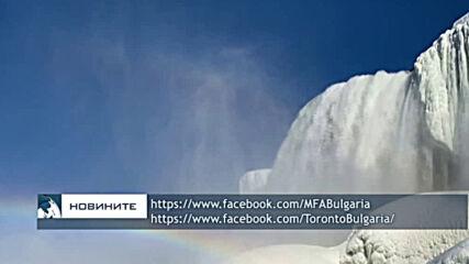 15-минутно светлинно шоу на Нигарския водопад ще отбележи Националния празник на България