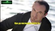 Bg Превод Pantazis - Pws Пантазис - Как